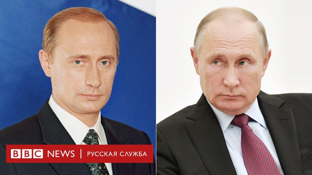 Путин - победитель Трампа - lebed.com