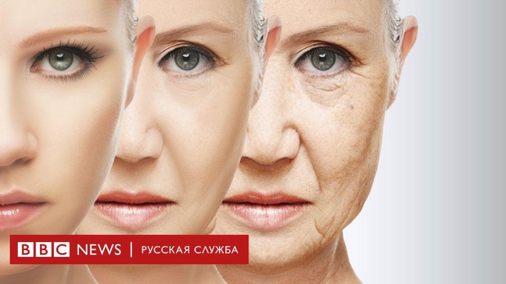 Продолжительность человеческой жизни не нормирована
