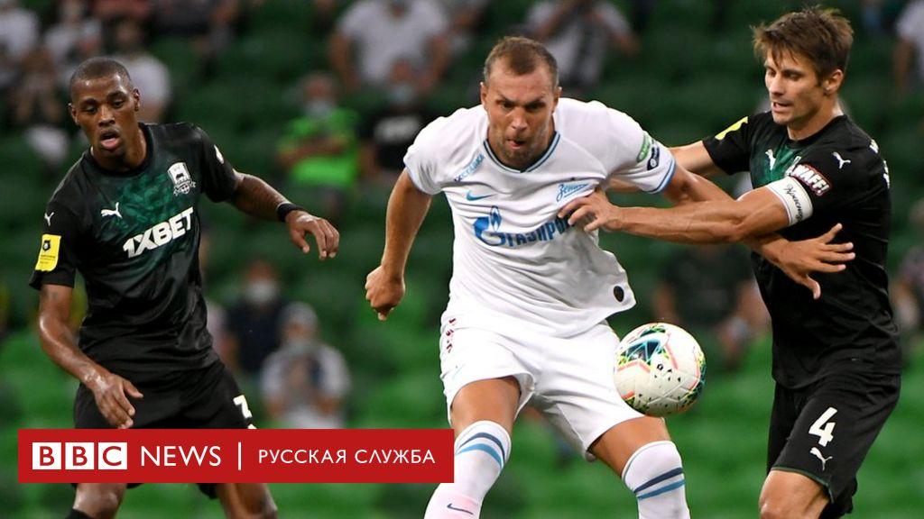 «Зенит» досрочно стал чемпионом футбольной премьер-лиги. Он обыграл «Краснодар»