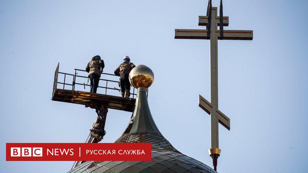 Стоп-храм. Где кроме Екатеринбурга протестуют против строительства церквей?
