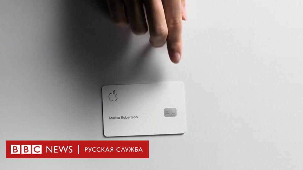 лучшие кредитные карты с кэшбеком 2019 в украине