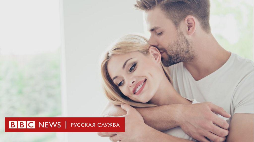Почему мужчина нюхает женское белье роллер из кварца для лица купить в москве розового