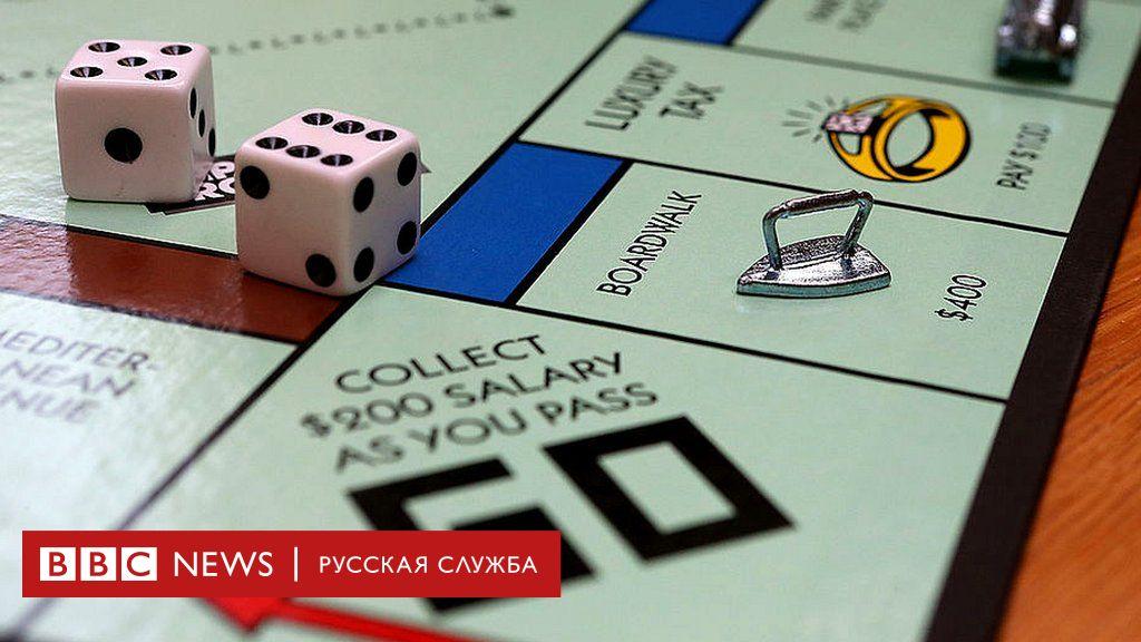 В карты играть плохо казино плей лама играть