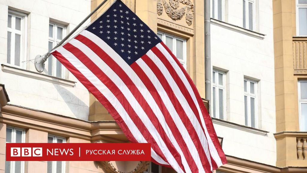 Сотрудников посольства США сняли с поезда Ненокса - Северодвинск