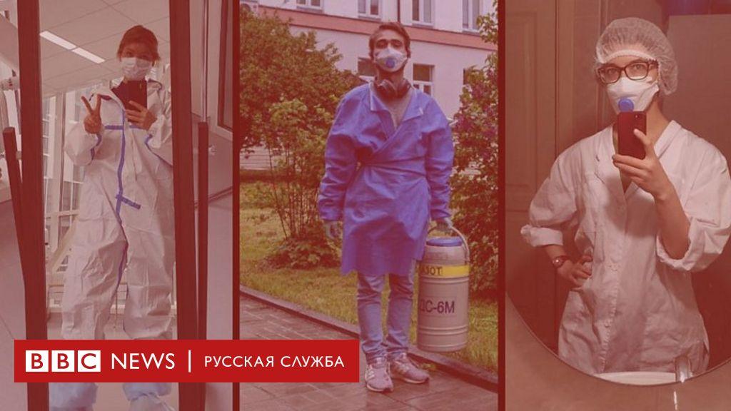 «Я всегда в Коммунарке»: волонтеры исследуют кровь, чтобы победить Covid-19