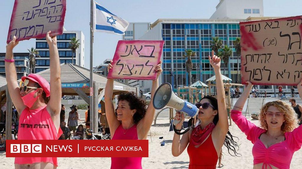 В магазин, в аптеку и на протест. Новый карантин в Израиле