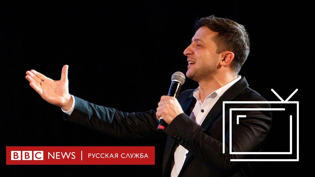 Владимир Зеленский уходит вотрыв