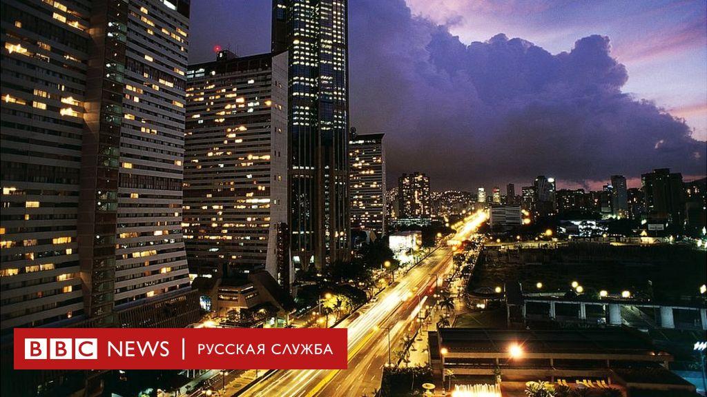 Жилье в венесуэле недвижимость португалии цены