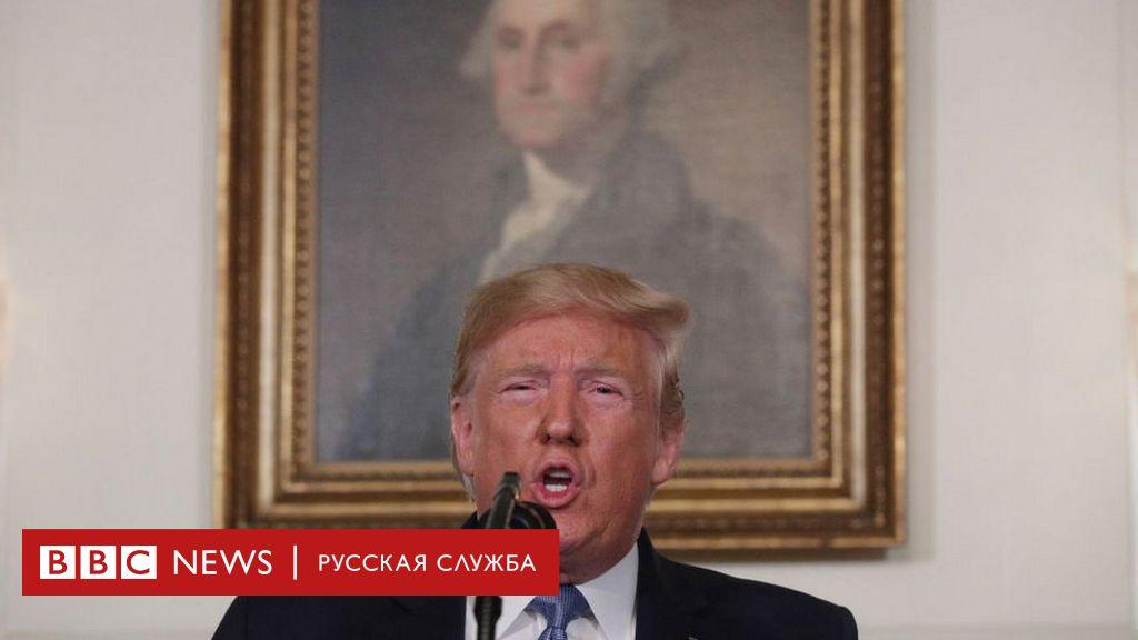 https://ichef.bbci.co.uk/news/1024/branded_russian/B40B/production/_108219064_white_supr_trump_getty.jpg