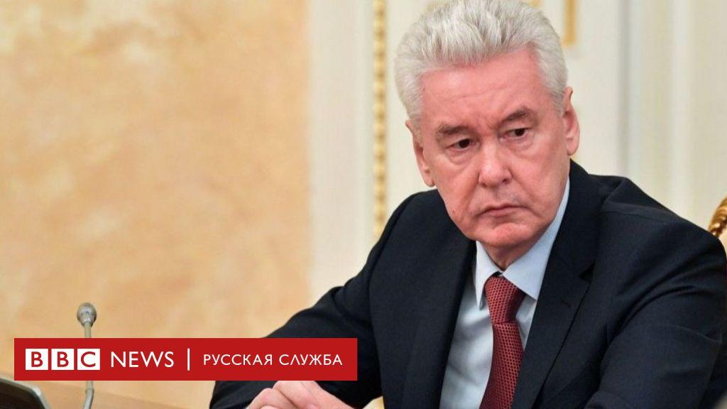 Коронавирус: Собянин не верит во вторую волну в Москве