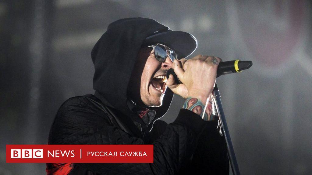 64ba21320 Скончался вокалист группы Linkin Park Честер Беннингтон - BBC News Русская  служба