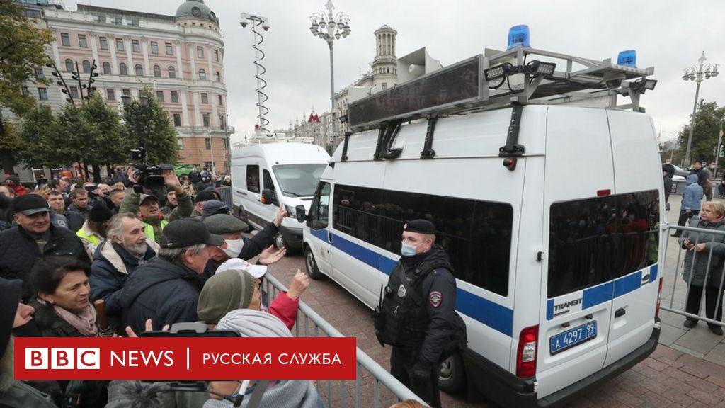 Юристы КПРФ обвинили полицию в попытке сорвать обжалование выборов - BBC News Русская служба