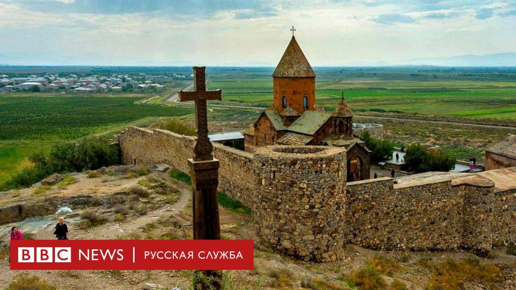 Картинки по запросу BBC Travel:Символы и легенды первого в мире христианского государства