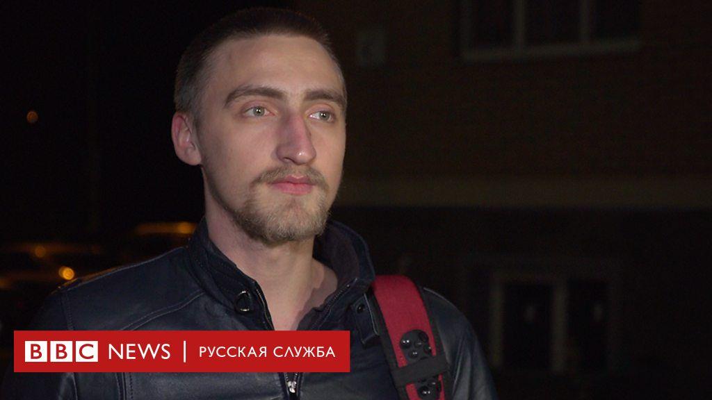 Павел Устинов после освобождения: