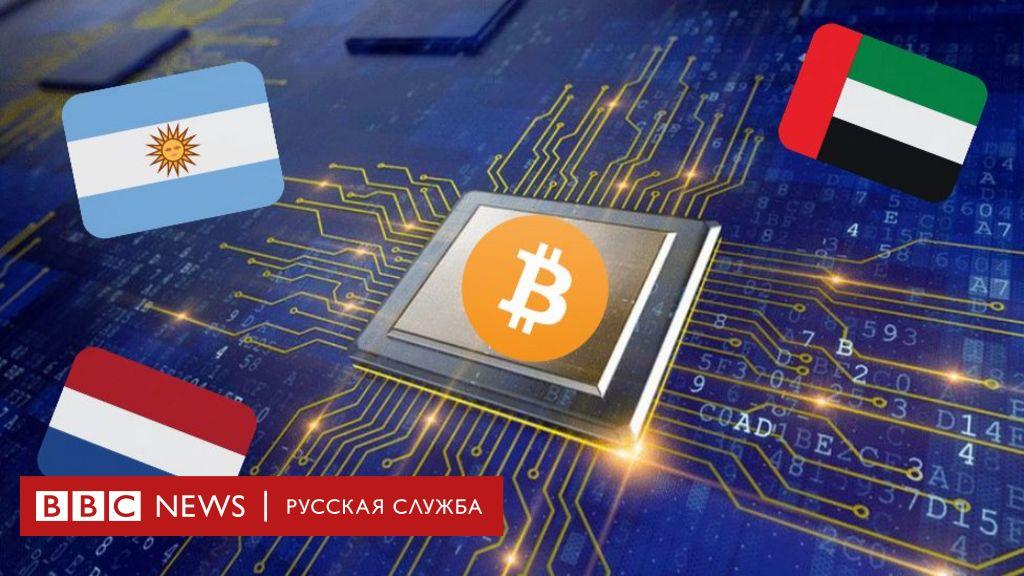 vale la pena investire in bitcoin