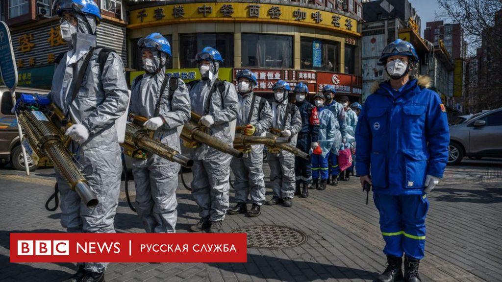 https://www.bbc.com/russian/news-52520193