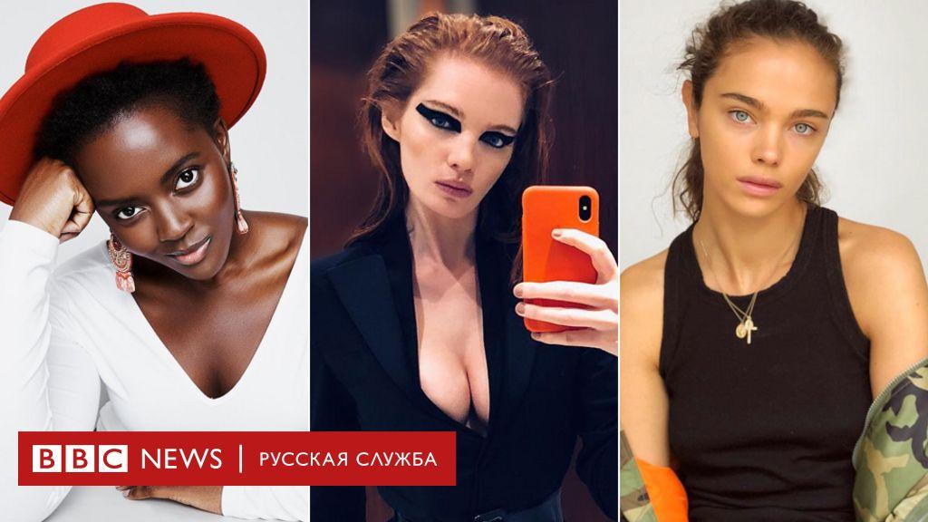 Девушка модель в интернет магазин одежды без опыта работы как найти работу в полиции девушке