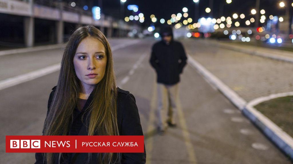 Сексуальное домогательство русские