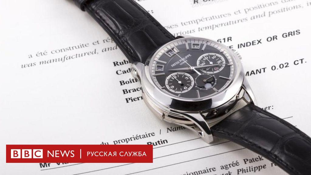Часы путина стоимость constantin стоимость 750 vacheron часов