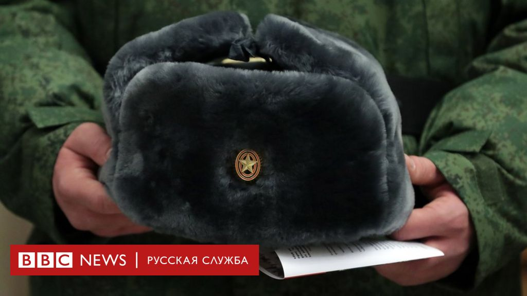 Весенний призыв в России перенесли, но не отменили. Почему нельзя от него отказаться?