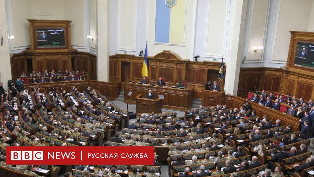 Рада Украины проголосовала за закон о торговле сельхозземлями. В стране он не популярен