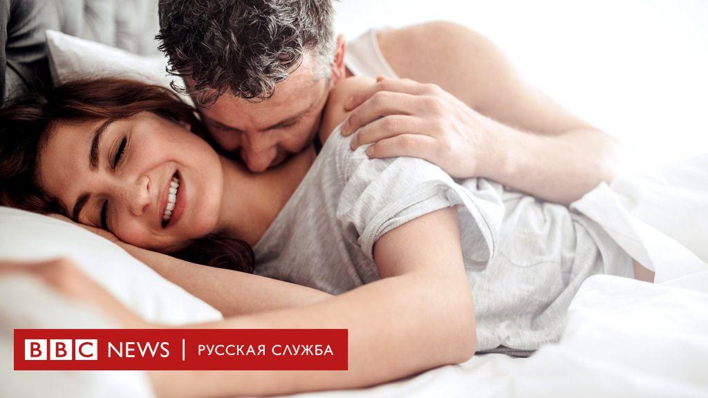 Секс Новая Неделя