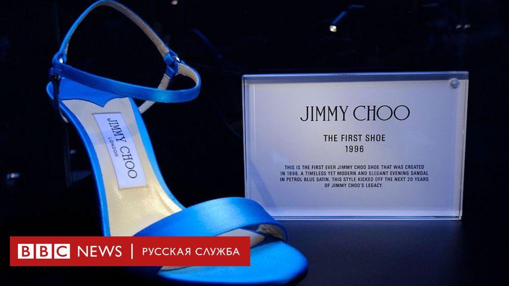 jimmy choo cheat fears - 1024×576