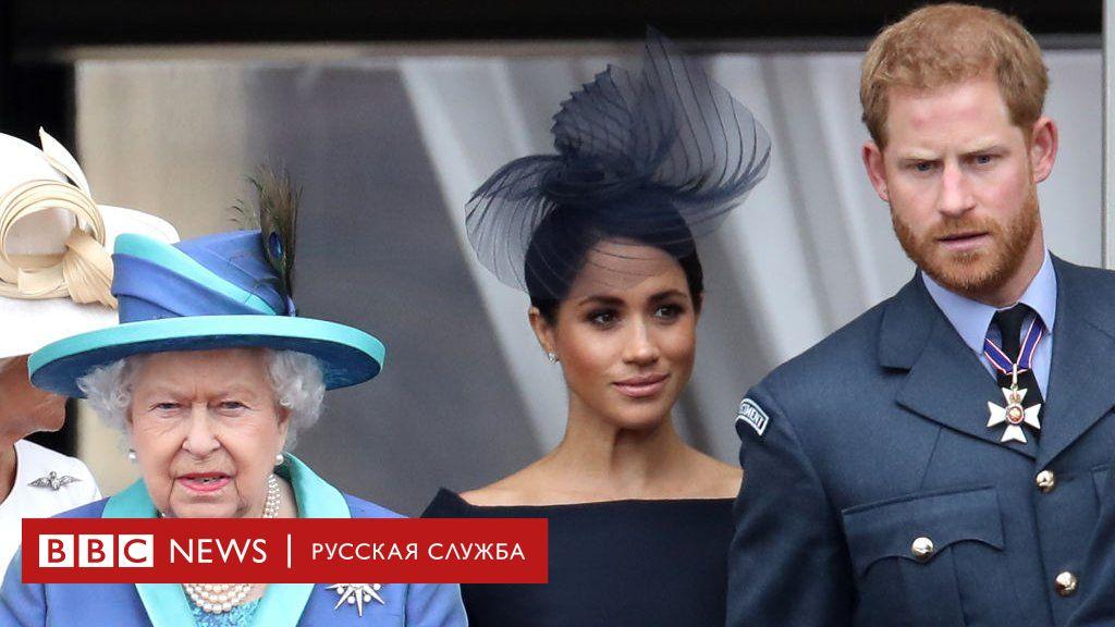 Скандалы в британской королевской семье: тайные принцы, любовники и нацистская форма