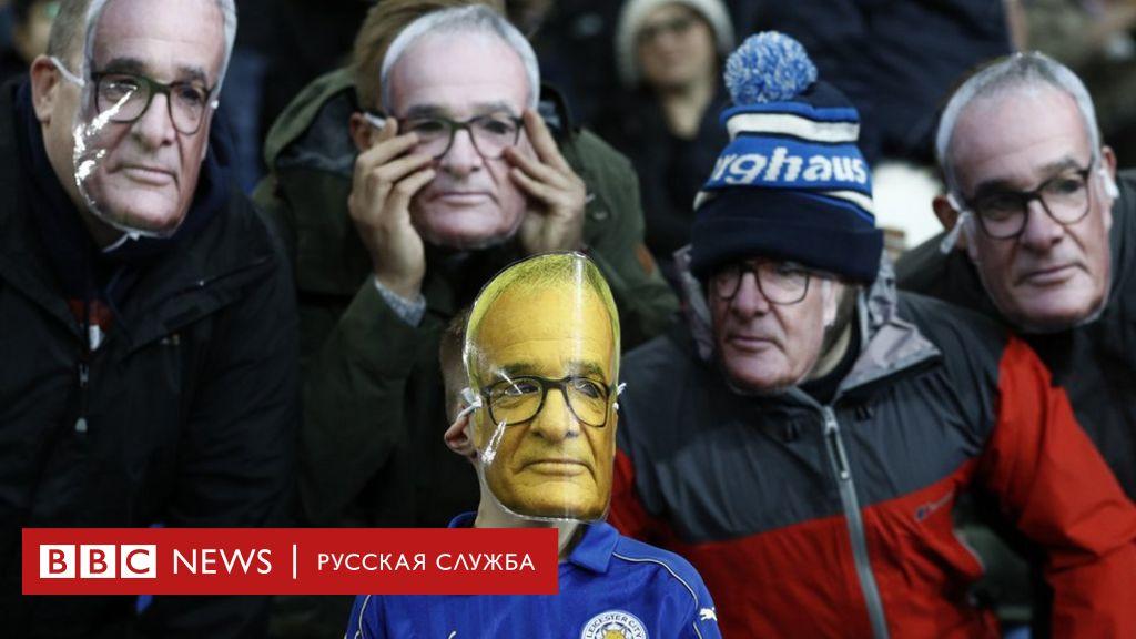 """ливерпуль News: """"Лестер"""" победил """"Ливерпуль"""" в первом матче после"""