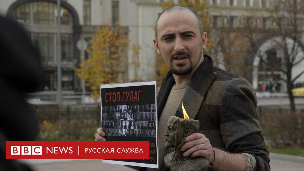 В Шереметьево задержали активиста «Декоммунизации» Дмитрия Энтео