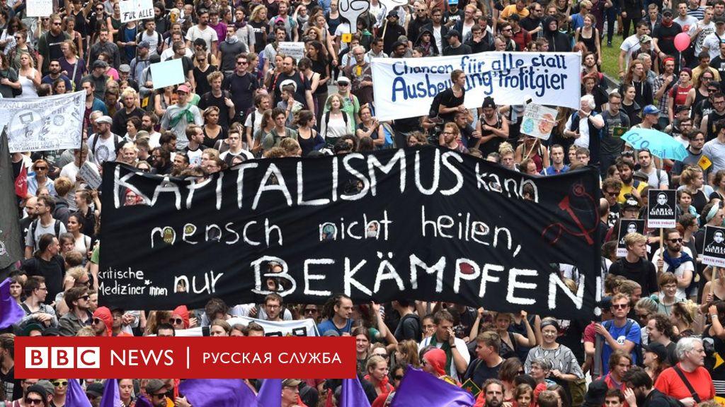 Миллиардеры заговорили о реформе капитализма. Что их напугало?