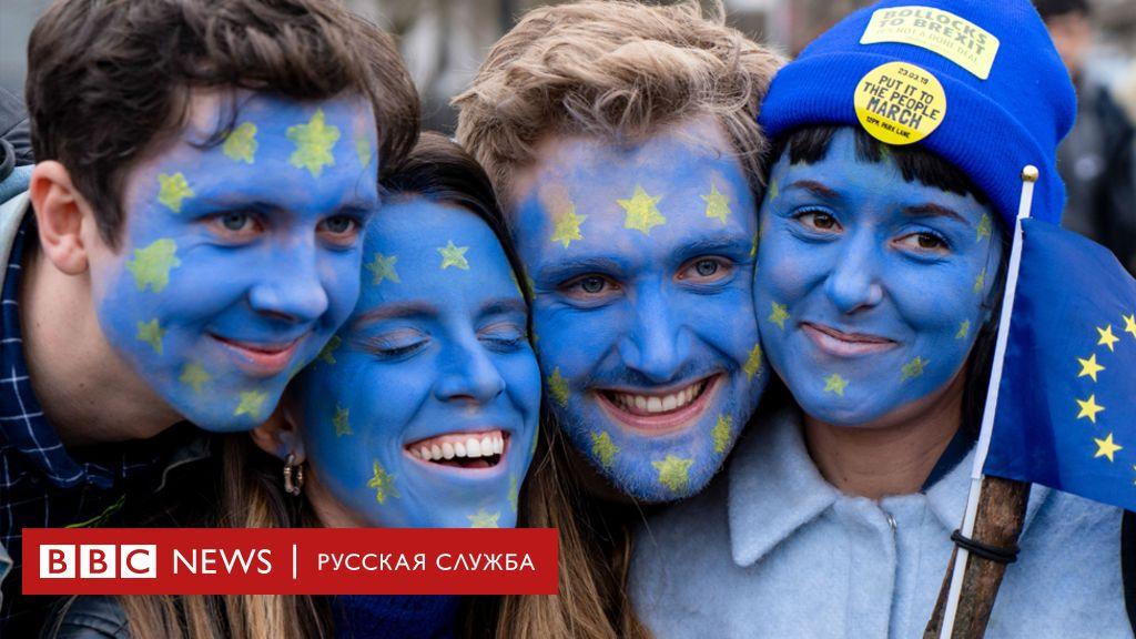 Европа изнутри: документальный фильм Би-би-си