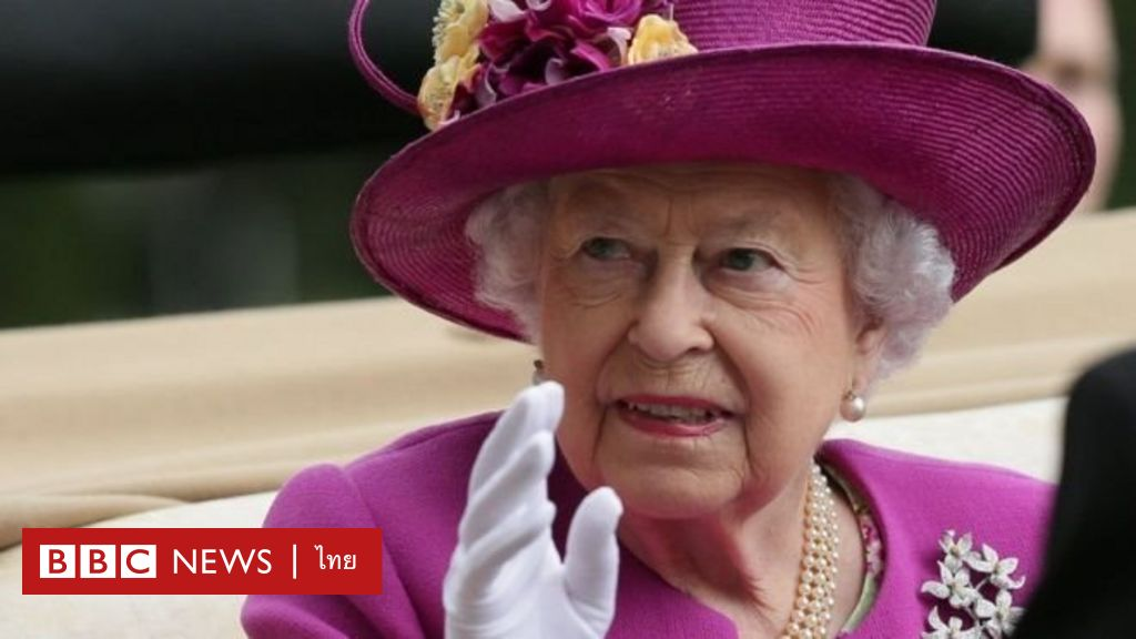ไวรัสโคโรนา : ควีนอังกฤษทรงปลอดโควิด-19 หลังนายกฯ-รมว.สาธารณสุข-แพทย์ใหญ่ ประกาศกักตัวเองเพราะติดเชื้อ - BBC News บีบีซีไทย