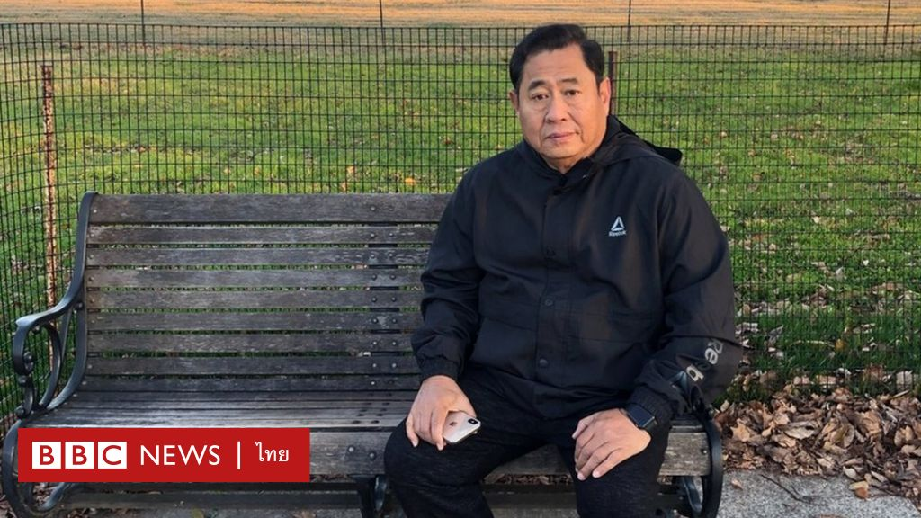"""คดีอิลลูมินาติ : รู้จัก ณฐพร โตประยูร """"นักร้อง"""" ผู้เขย่าอนาคตของพรรคอนาคตใหม่ - BBC News บีบีซีไทย"""