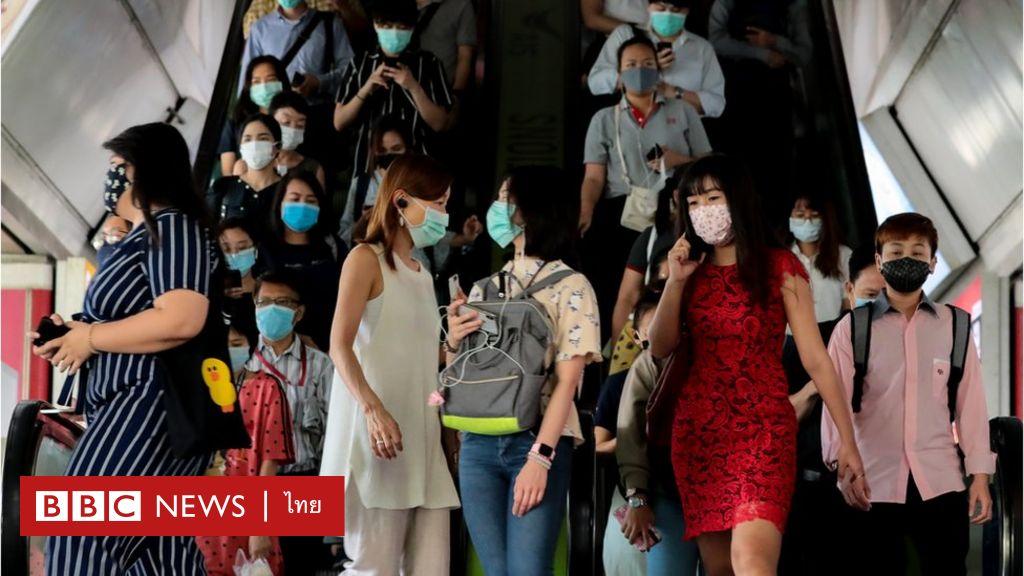 ไวรัสโคโรนา : ผู้ป่วยโควิด-19 ในไทยเสียชีวิตเพิ่มอีก 1 ติดเชื้อเพิ่ม 109 ราย - BBC News บีบีซีไทย