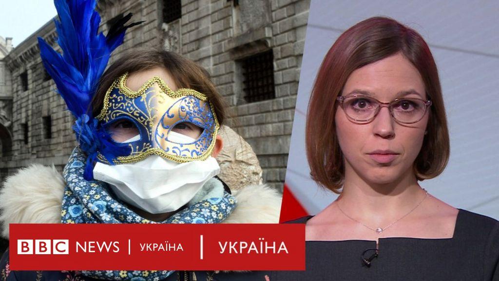 Італія на карантині після спалаху коронавірусу – випуск новин