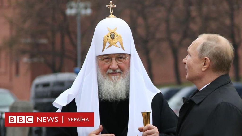 До Кирила в Амман: чого Україні чекати від православної зустрічі