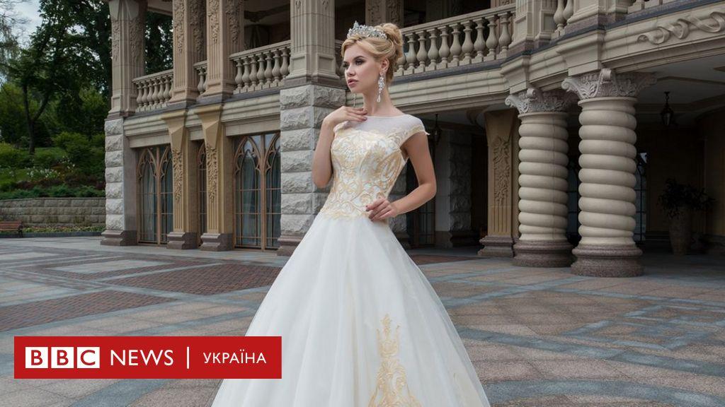 З Буковини до Африки  як українська весільна сукня мандрує світом - BBC  News Україна d2936a830a49d