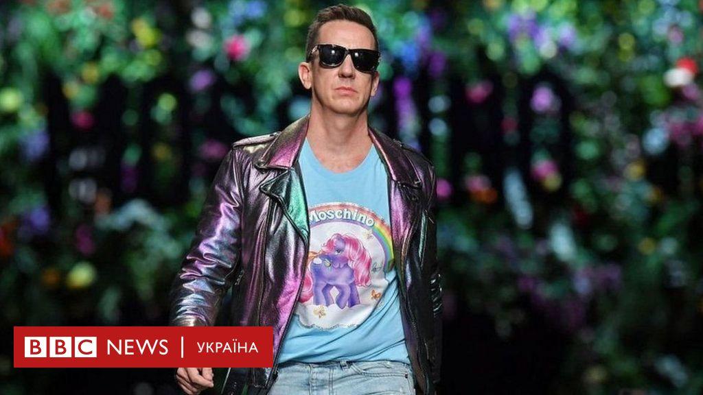 6ac927522f37cb Чому мода для дорослих здитиніла - BBC News Україна