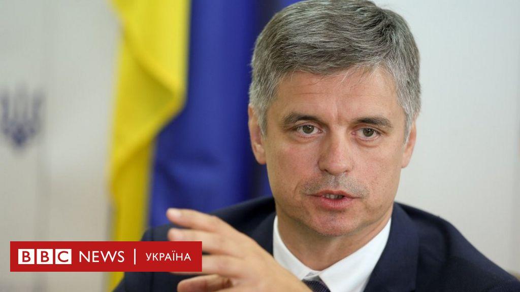 Україна може вийти з мінських угод – Пристайко