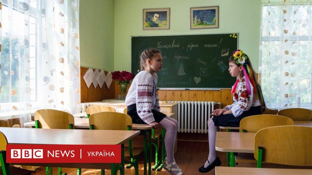 Українські школярі погано рахують