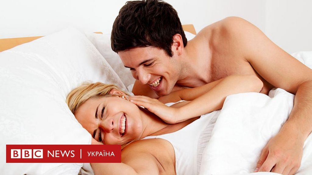 Секс продлевает женщине жизнь