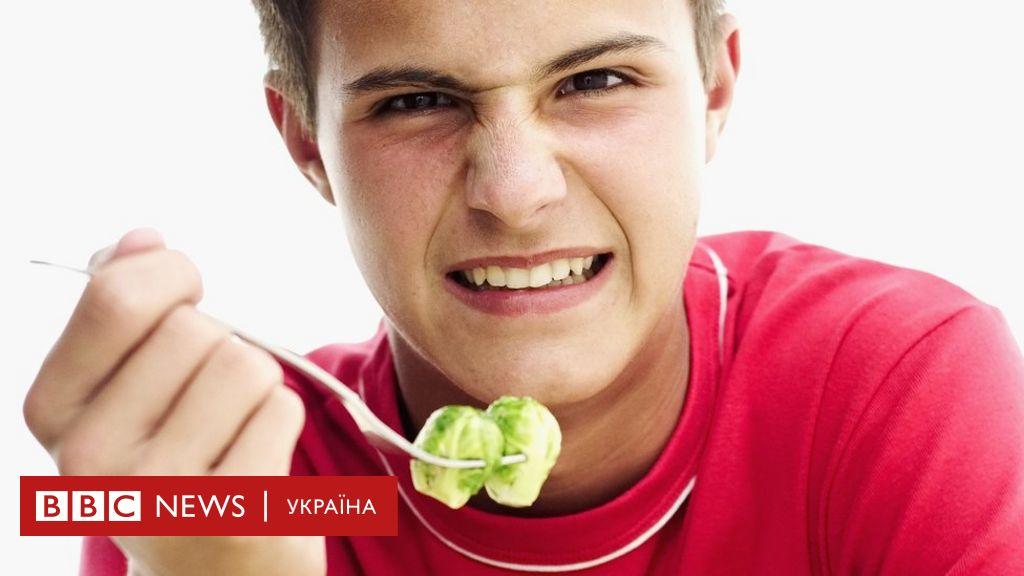 Деякі люди не сприймають овочі на генетичному рівні. Чому?