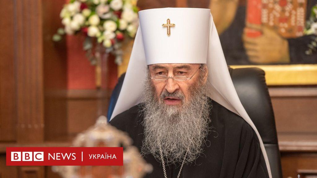УПЦ МП розірвала стосунки з церквами Греції та Олександрії через визна