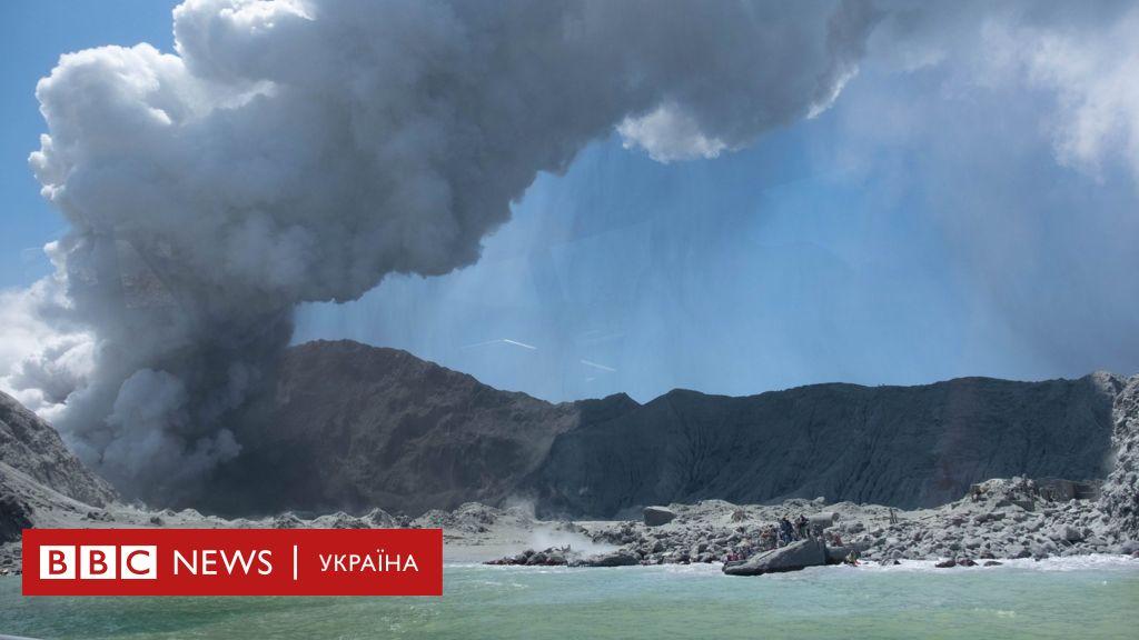 """Як вулкан перетворив острів на """"Чорнобиль"""""""