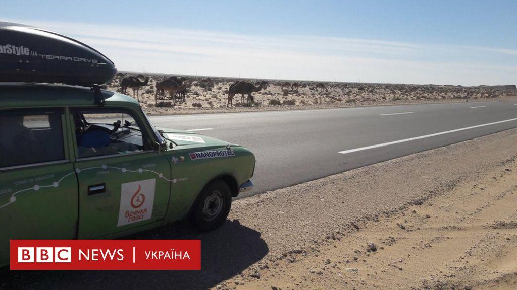 """Як українці підкорили Сахару на """"Москвичі"""" - BBC News Україна"""