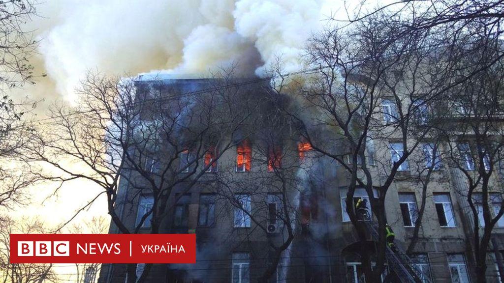 Одеса у вогні: чому місто охоплюють смертельні пожежі