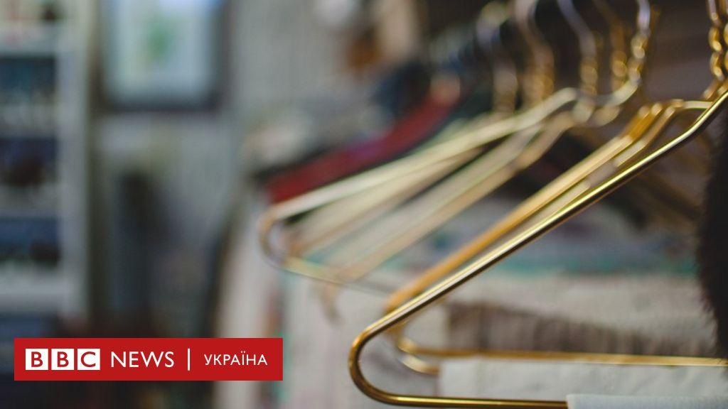 Одяг з чужого плеча  чому в світі знижується попит на секонд-хенд  - BBC  News Україна 3cf934304a17d