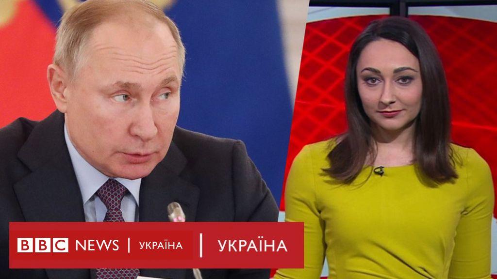 Чи поверне Путін Києву контроль над кордоном? Випуск новин