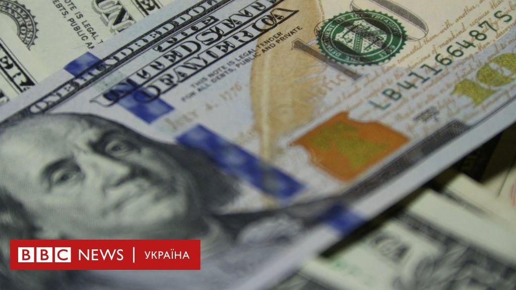 Працівниця банку в Києві роками знімала гроші з депозиту клієнта. Вивела понад $60 тисяч - BBC News Україна